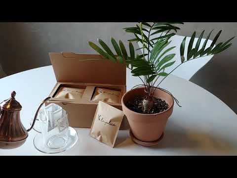 한가위 커피선물세트 출시