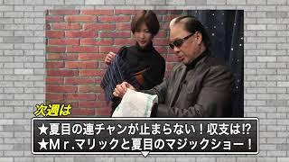 パチドルクエスト season4 #9 初回放送:3/1(木)22時~ <毎週木曜レ...