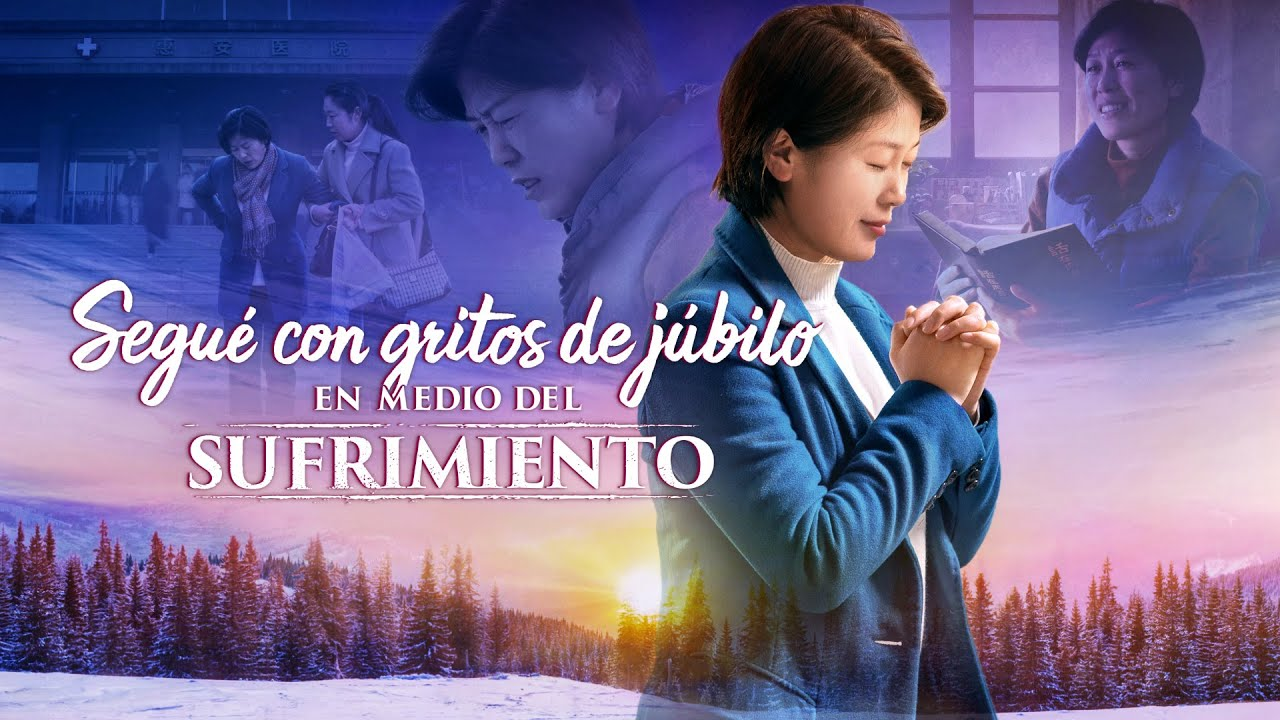 "Película cristiana ""Segué con gritos de júbilo en medio del sufrimiento"" | Tráiler (Español Latino)"