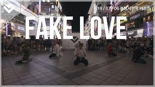 LJDANCE 버스킹 | BTS (방탄소년단) FAKE LOVE 안무 Dancde | 분당 서현역 18/07/05