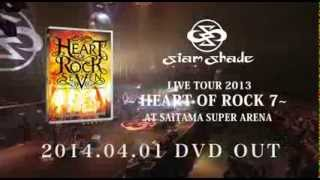 SIAM SHADE Heart of Rock 7 LIVE DVD PV