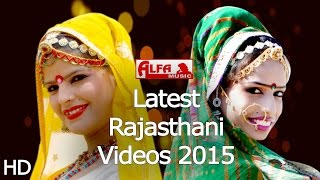 Latest Rajasthani Video Songs