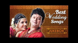 Best Wedding Songs Jukebox | Marathi Lagna | Non Stop Super Hit Latest Shaadi Songs