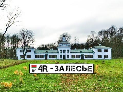 """Четвертый Регион - Залесье"""