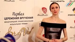 Балет Щелкунчик отзывы, Большой театр 04.01.2013