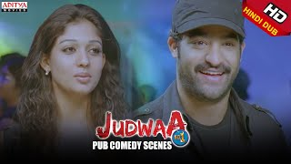 Brahmanandam And Nayanthara Pub Comedy Scenes In Judwa No1 Hindi Movie