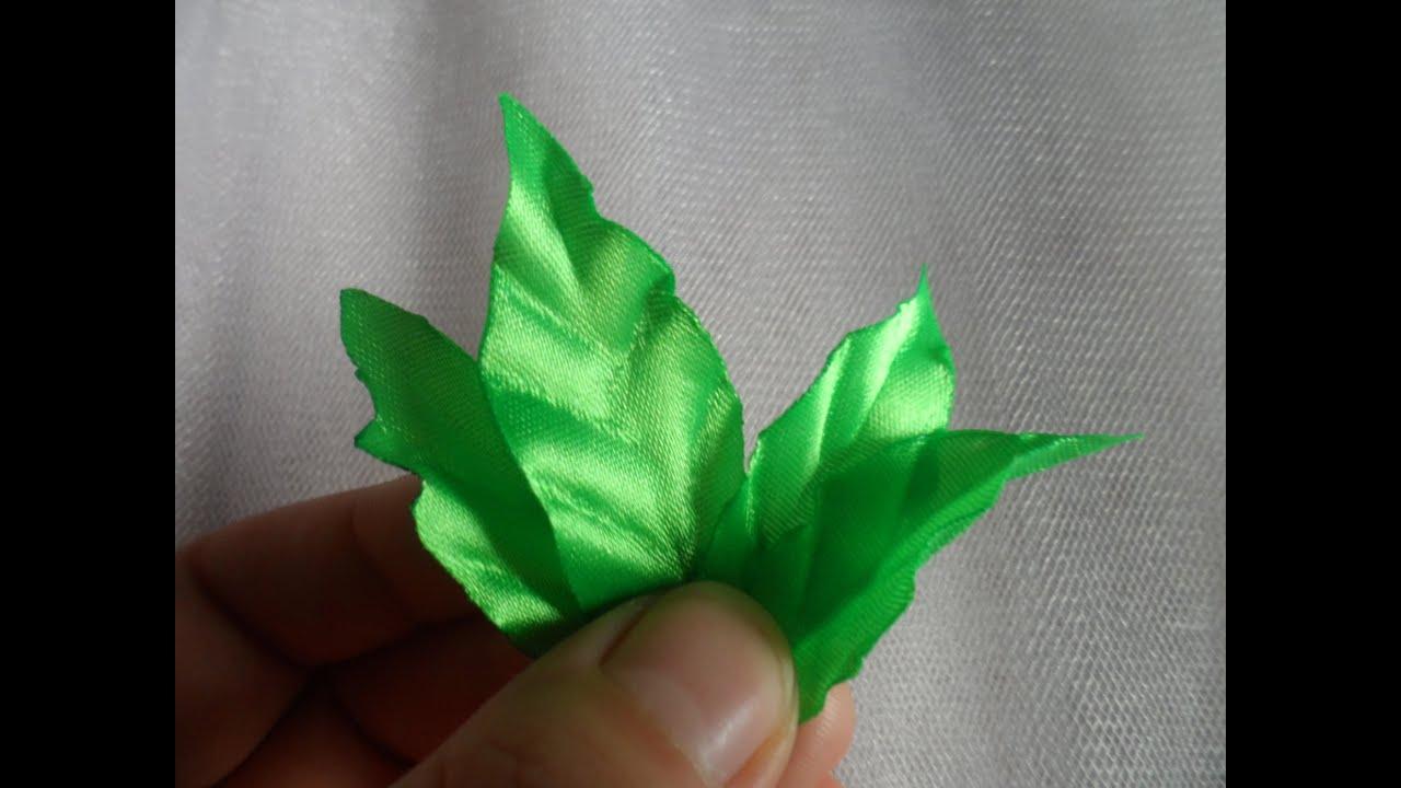 Листья из атласных лент своими руками