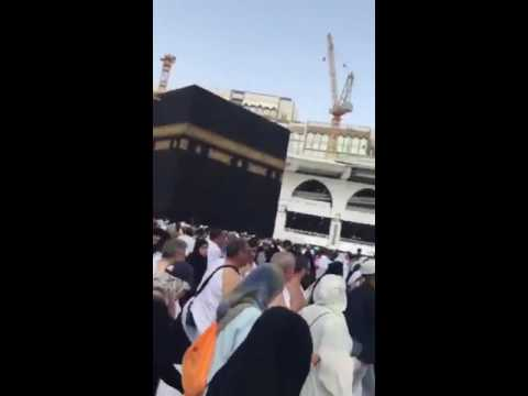 Cloud shielding worshippers around the Kaaba from the sun