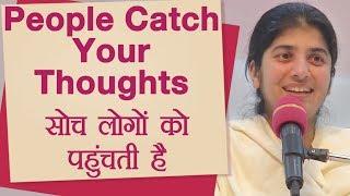 الناس التقاط أفكارك: Ep 31: BK شيفانى (Hindi)