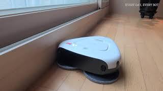 에브리봇 쓰리스핀 물걸레 로봇청소기 1인칭 봇시점