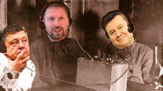 За 20 минут езды от Порошенко...