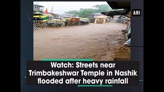 Watch: Streets near Trimbakeshwar Temple in Nashik flooded after heavy rainfall