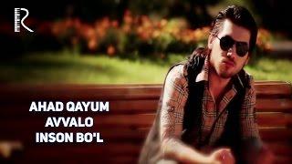 Ahad Qayum - Avvalo inson bo'l | Ахад Каюм - Аввало инсон бул