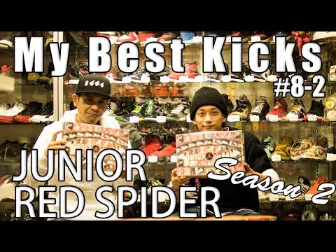 【スニーカー】My Best Kicks #8-2/JUNIOR(RED SPIDER)