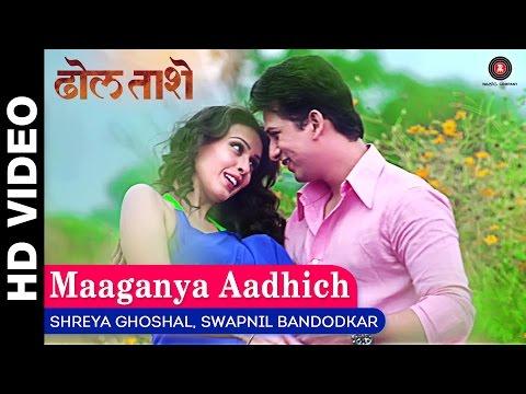 Maaganya Aadhich | Dhol Taashe | Shreya Ghoshal & Swapnil Bandodkar |
