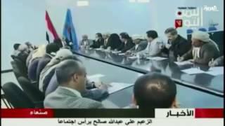 شاهد تناقضات المخلوع صالح مع السعودية