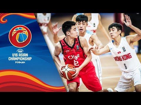 Hong Kong v China - Full Game - FIBA U16 Asian Championship