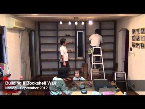 Lifelog Building Bookshelf Wall
