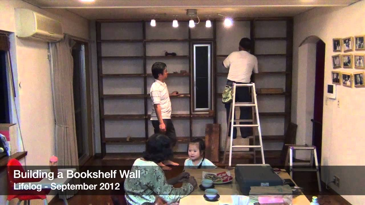 Lifelog 2012 Building A Bookshelf Wall