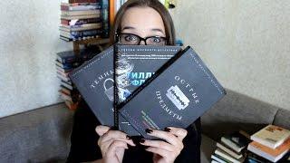 Теория большого чтива #27 | Гиллиан Флинн