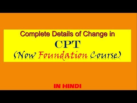 COMPLETE Details of change in CPT | FOUNDATION COURSE |  OBJECTIVE OR SUBJECTIVE ?