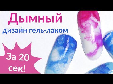 Простой дизайн ногтей гель лаком для начинающих