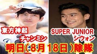 韓国が好きで、K-POPや韓国芸能界に興味があります。 悪い噂や良い事、...