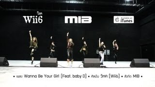 Wii6 PV : Wanna Be Your Girl [Feat. baby D]