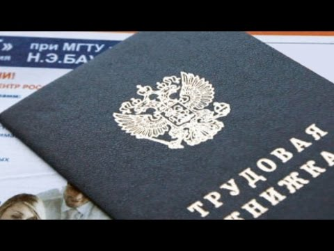 Работа в России, база резюме, поиск сотрудников и подбор