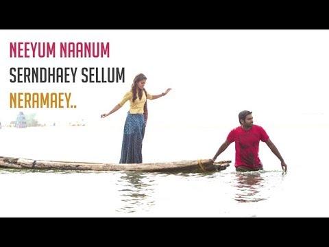 Chinnodu koondukulla | Neem Nannum| Tamil songs| Romantic Love story