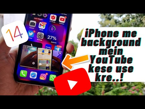 How to play YouTube in Background on Any iPhone iOS 14 in HINDI