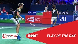 Play Of The Day | YONEX FRENCH OPEN 2018 QF | BWF 2018