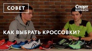 видео Волейбольные кроссовки ASICS, лучшие модели и советы по выбору