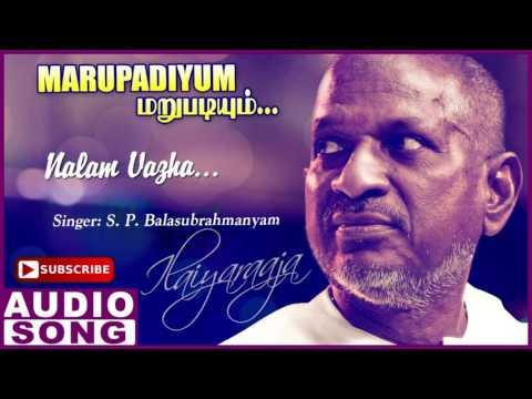 Marupadiyum Tamil Movie Songs | Nalam Vazha Full Song | Revathi | Arvind Swamy | Ilayaraja