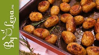 Картошка запеченная в духовке -  как приготовить картошку вкусно, быстро и просто!(Так можно запечь простую или молодую картошку - рецепт с фото на сайте: http://www.bylena.ru/851-recipe-Молодая-картошка-за..., 2016-05-13T07:39:42.000Z)