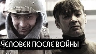 Download Человек после войны / Man after war Mp3 and Videos