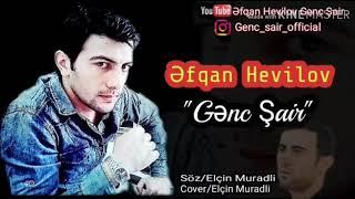 Əfqan Hevilov 'Gənc Şair' 2020 (Elcin Muradli)