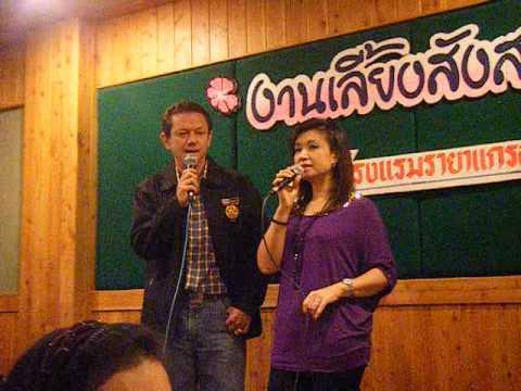 Mom, Dad and Karaoke