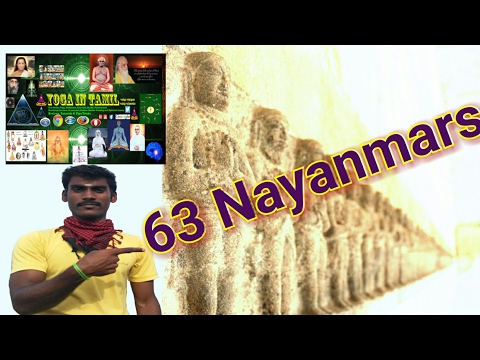 The 63 NAYANMARS Anmigam (God Siva)#Spiritual