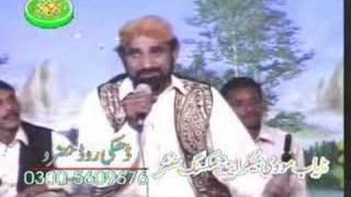 shada lala 7