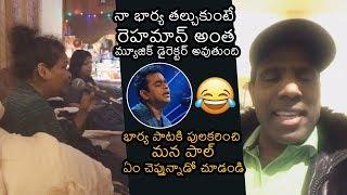 KA Paul Hilarious Funny Comments On His Wife | KA Paul Latest Video | News Buzz