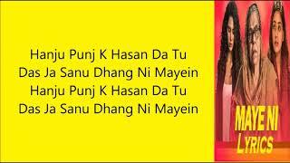 Free Mp3 Songs Download Maye Ni Lyrics Mp3 Free Youtube