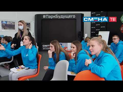 Викторина «Интересно о ЖКХ» для участников всероссийской инженерной смены Школа молодого энергетика