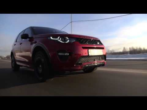 Land Rover Discovery Sport рассказ