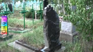 Pietre de mormînt seculare în cimitirul de la Bulboaca