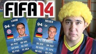 FIFA 14 - GOLDEN BULLSH*T!! + GIVEAWAY