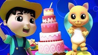 с Днем рожденья Песня | Празднование дня рождения | Песни для детей | Happy Birthday Song For Kids