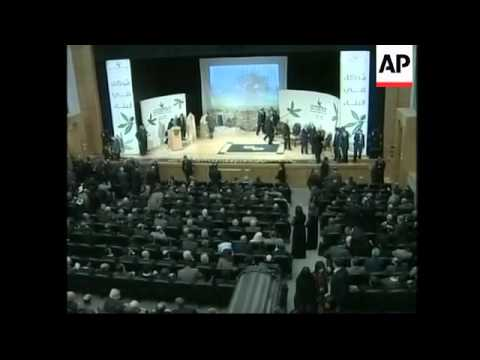 Palestinian president Mahmoud Abbas at finance conference