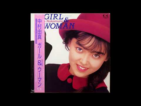 中村由真 (Yuma Nakamura) - BETWEEN GIRL & WOMAN - 1. Girl & Woman