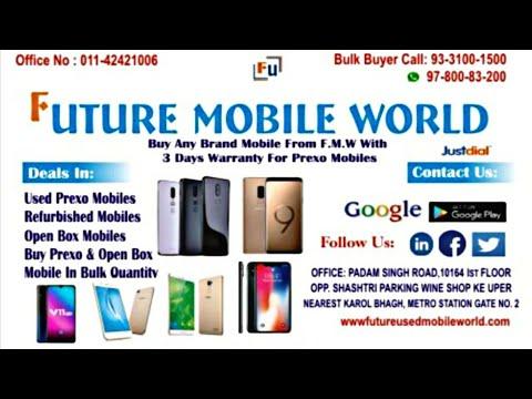 Mobile का Business कैेसे करे | Wholesale Mobile Market Delhi